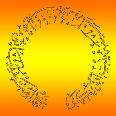 http://arabiccalligraphy.files.wordpress.com/2007/10/khat-thuluth7.jpg?w=468