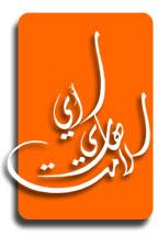 khatdiwani
