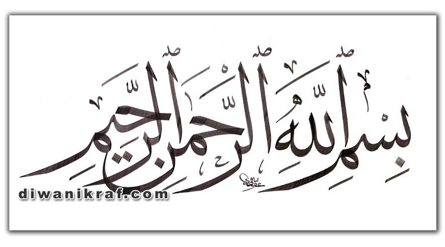 Diwani Kraf Malaysian Calligrapher Website Seni Khat