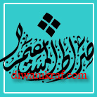 calligraphy-khat diwani jali