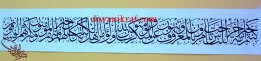 calligraphy-khat thuluth2