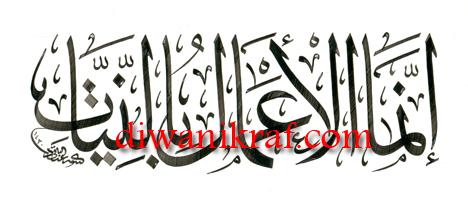 calligraphy-khat