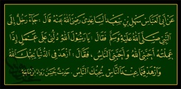 hadis3-3