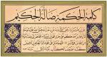 hikmah3