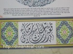 khat-design