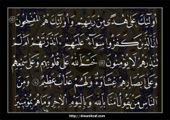 khat-nasakh-imlaie