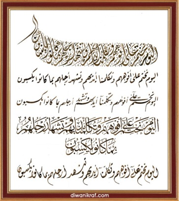 lima-khat1