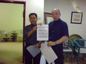 Bersama Prof. Fuad Kuichi Honda pada 30 Julai 2009 di Shah Alam.