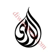 al--amri
