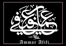 ammar bw