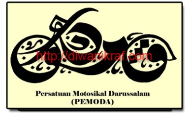 calligraphy-design-pemoda1