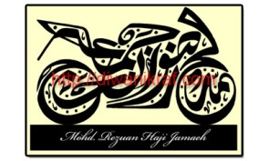 calligraphy-design1