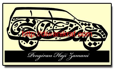 calligraphy-design2