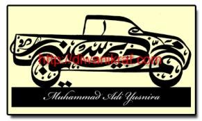 calligraphy-design3