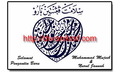 calligraphy-design4