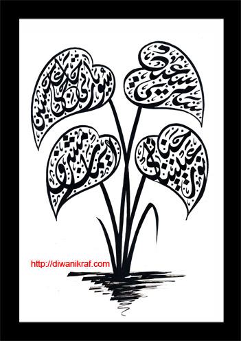 calligraphy-family tree