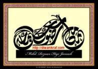 calligraphy-harleydevidson