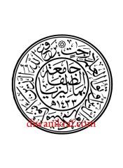 jameah as-sofa logo