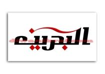 LOGO ALBAHRAIN50