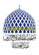 logo masjid copy2
