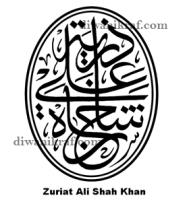 zuriat ali shah khan