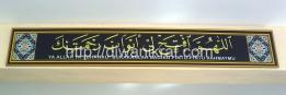 Doa Masuk Masjid