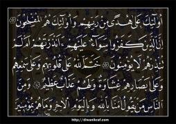 khat nasakh-imlaie