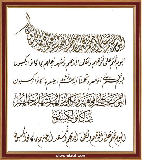Khat Riq Ah Diwani Kraf