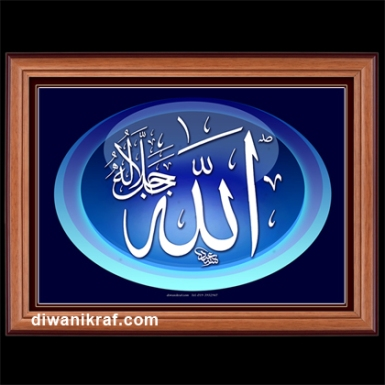 lafz-jalalah