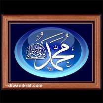 lafz-muhammad