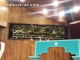 Al-Qasas: 26