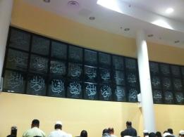 masjid ar-rahmah