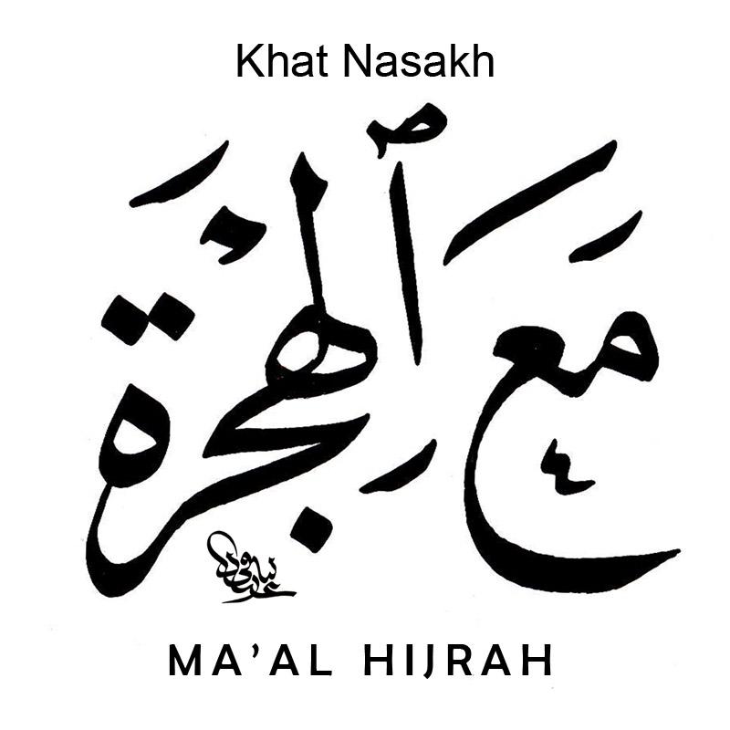 Khat Maal Hijrah Diwani Kraf