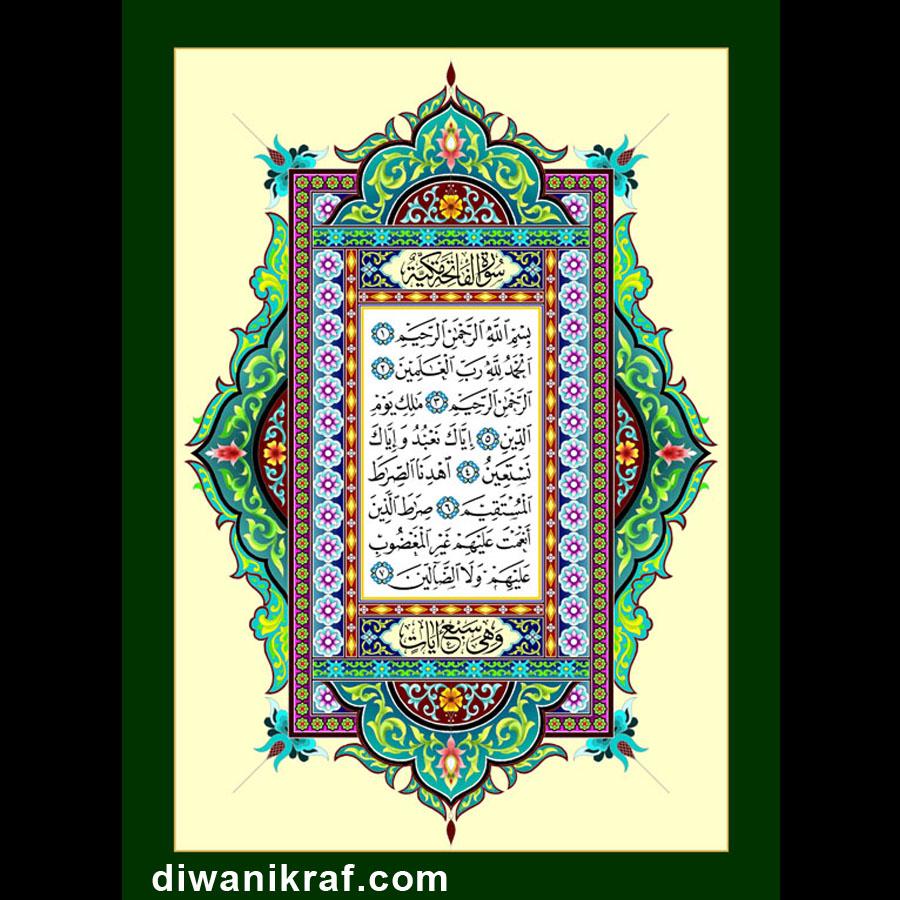 Contoh Tulisan Dan Arti Kaligrafi Asmaul Husna