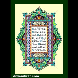 al-fatihah-khat nasakh