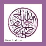 BASMALAH-khat thuluth
