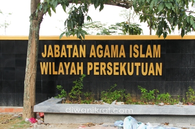 Jabatan Agama Islam Wilayah Persekutuan