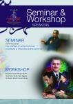 taman tamadun islam-2012-2