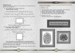 taman tamadun islam-2012-7