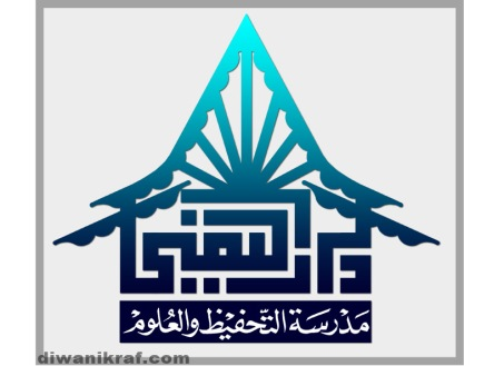 Madrasah At-Tahfiz Wal Ulum DARUL YAMANI (Idea: Bentuk Rumah Tradisional Negeri Melaka)