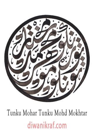 Tunku Mohar Tunku Mohd Mokhtar