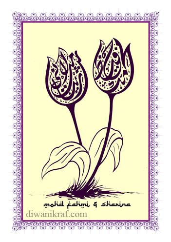 tulisan khat fahmi-sharina