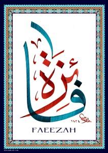 Faeezah