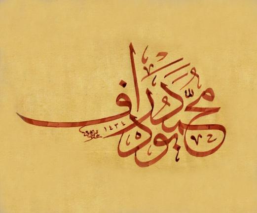 Muhammad Boudraf
