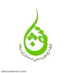 shafa2