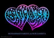 Farizul-nurzanieta