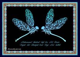 shahrul-khatijah2
