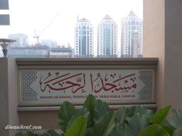 signage-ar-rahah1