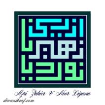 azri-diyana2