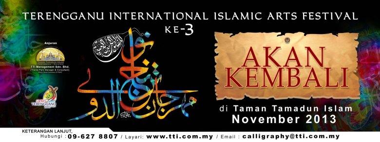 TIIAF-2013-TTI